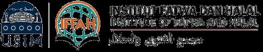 iFFAH USIM Logo